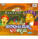 Alibaba & 40 Thiefs - Kids Animation Movie Video CD