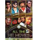 All Time Latest Kannada Super Hit Films Video Songs DD 5.1