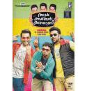Amar Akbar Anthony - 2015 DD 5.1 DVD