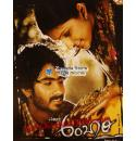 Ambaari - 2009 Audio CD