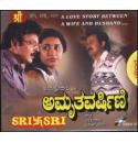 Amrutavarshini - 1997 Video CD
