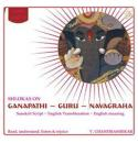 Amruthavarsha Shlokas on Ganapathi, Guru & Navagraha (2005)