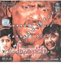 Anatharu - 2007 Audio CD