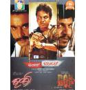 Andhar Bahar - Indra - Don (Action Hits) Combo DVD