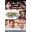 Antha - Operation Antha - Midida Hrudayagalu Combo DVD