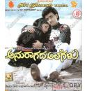 Anuraagada Alegalu - 1993 Video CD