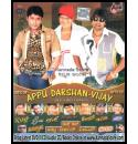 Brand New Hits - Appu - Darshan - Vijay Films Video Songs DVD