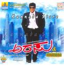 Arasu - 2007 Audio CD