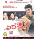 Arasu - 2007 Video CD