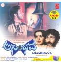 Asambhava - 1986 Video CD
