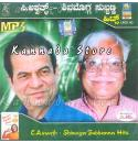 C. Ashwath - Shimoga Subbanna Hits MP3 CD