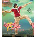 Attarintiki Daredi - 2013 Audio CD