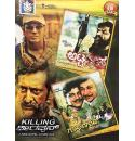 Killing Veerappan - Gandhada Gudi Part 2 - Attahasa Combo DVD