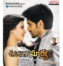 Autonagar Surya - 2014 Audio CD