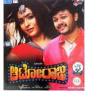 Auto Raja - 2013 Video CD