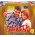 Ayya - 2005 Audio CD