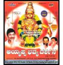 Ayyappa Bhavya Darshana (Devotional) - Various Artists MP3 CD