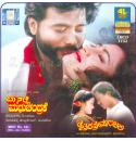 Baa Nalle Madhuchandrake - Chaitrada Premanjali Audio CD