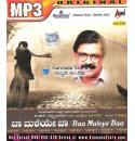 Vol 102-Baa Maleye Baa - BR Laxman Rao MP3 CD