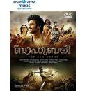 Baahubali : The Beginning - 2015 DD 5.1 DVD