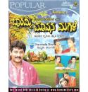 Barammi Mavana Magale (Folk Style Kannada Video Songs) Video CD