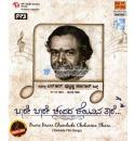 Puttanna Kanagal Hits Vol 3 - Baare Baare Chandada MP3 CD
