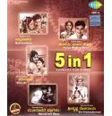 Old Kannada Film Songs Collections Vol 1 MP3 CD