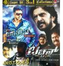 Bachchan - Anna Bond - Veera Parampare (Action) Combo DVD