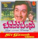 Badavara Bandhu - 1976 Video CD