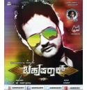 Bahuparak - 2014 Audio CD