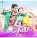 Bairavaa - 2017 Audio CD