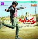 Balupu - 2013 Audio CD
