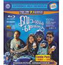 Bangalore Days - 2014 (Malayalam Blu-ray)