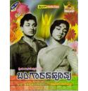 Bangaarada Hoovu - 1967 Video CD