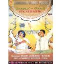 Bansuri - Vocal Jugalbandi (Live Concert) Video CD