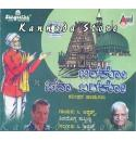 Barako Pada Barako - Shishunala Shariff Folk Songs Audio CD