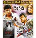 Belli - 6-5=2 - Kaddipudi (Action) Combo DVD