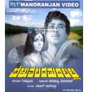 Beluvalada Madilalli - 1975 Video CD