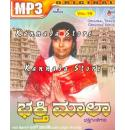 Vol 19-Bhakthi Maala - S. Janaki MP3 CD