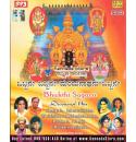 Bhakthi Sagara (Kannada Film Devotional Hits) MP3 CD