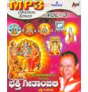 Vol 03-Bhakthi Geethanjali - Dr. Raj Devotional Songs - MP3 CD