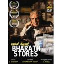Bharath Stores - 2013 DVD (Award Winning Movie)