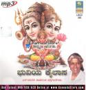 Bhuviya Kailaasa - S. Janaki MP3 CD