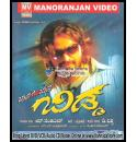 Bidda - 2008 Video CD