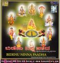 Bidenu Ninna Paada (Devotional Songs From Films) Audio CD