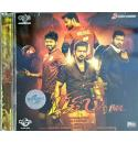 Bigil - 2019 Audio CD