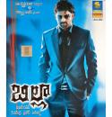 Billa - 2009 Audio CD
