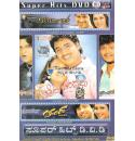 Superhits Video Songs DVD Vol 3