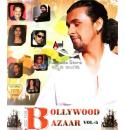 Bollywood Bazar Vol 5 (Kannada Film Songs Collection) MP3 CD