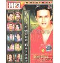 Bollywood Bazar Vol 1 (Kannada Film Songs Collection) MP3 CD